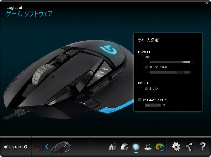 g502 設定 ソフトウェア